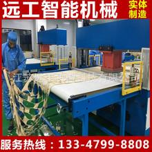 龙门移动头式整板自动送料液压裁断机下料机 全自动皮带式下料机