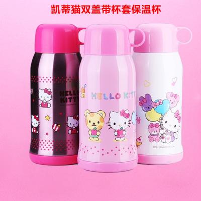 凯蒂猫保温杯吸管保温杯儿童双盖水杯学生宝宝水壶批发带杯套