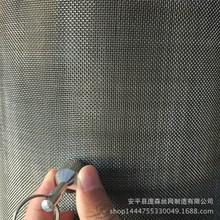 430不锈钢筛网孔 1.06mm 丝0.355mm私人定制筛网 加工定制