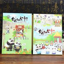 熊猫邮局专卖 卡通音乐明信片 四川成都纪念品出国礼物 手信礼