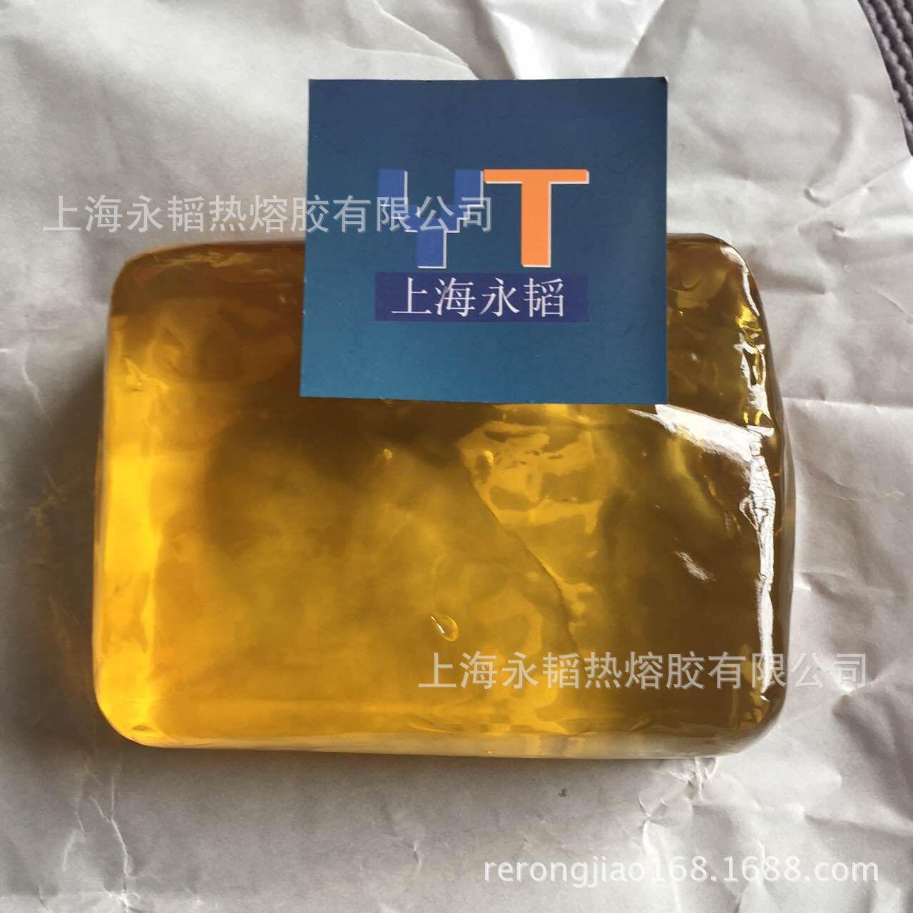 上海永韬热熔胶厂家供应  PET瓶贴标用热熔胶