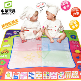 Large magic water canvas, children's water writing cloth, baby painting, early education, educational graffiti blanket, 80 × 60.