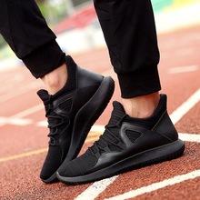 新款男士休闲鞋旅游鞋男运动鞋潮流韩版透气跑步鞋子男大码47,48