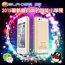美蘭melrose S9 迷你卡片安卓智能3G袖珍超小手機WIFI微信高清屏