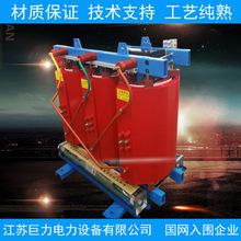 三相干式变压器 SG三相自耦变压器参数厂家直供 三相变压器