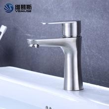 304不锈钢水龙头 卫浴洁具批发 冷热洗脸盆龙头 浴室台盆面盆龙头