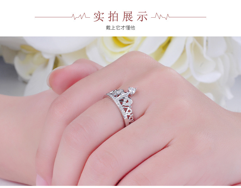 Star street shoot alloy plating Ring (Platinum - 19)NHLJ3161