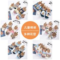 Liaohe чистый хлопок детские носок осень-зима мужские и женские Различные мультфильмы плафон в высокие полностью хлопок Взрывные носки Liaoyuan Taobao стиль