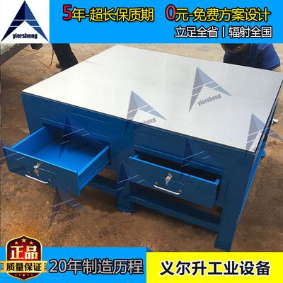 义尔升厂家定制钢板工作桌 钳工桌  a3钢板工作台 A3钢板工作台