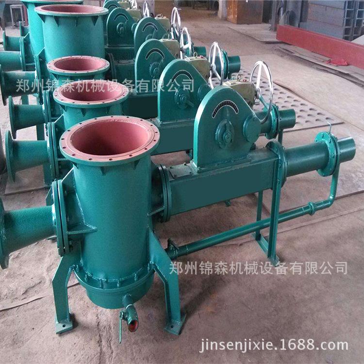 粉体输送器 粉末输送专用泵 水泥粉末输送泵 自动化传送设备