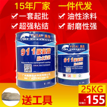 磁力泵DD6-663861