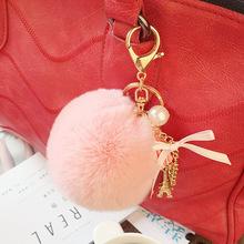 獺兔毛球鐵塔汽車鑰匙扣掛件蝴蝶結包包鑰匙鏈掛飾學生禮品