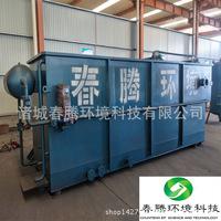 Машина для обработки растворенного воздуха с адвекционным потоком. Проект по промышленной очистке сточных вод. Оборудование для очистки бытовых сточных вод.