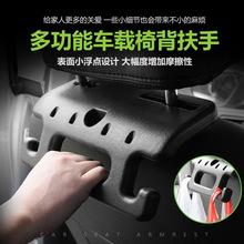 跨境 汽車座椅背掛鉤車載掛物鉤安全扶手多功能用品承重大 馳善