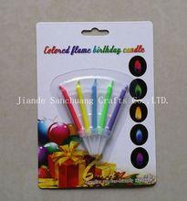 5支裝彩色火焰生日蠟燭 彩焰生日蠟燭 節慶派對禮品 廠家熱銷產品