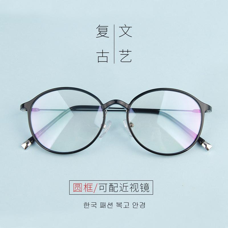 2017复古超轻男女TR90眼镜架圆形平光可配近视眼镜框批发 速卖通1