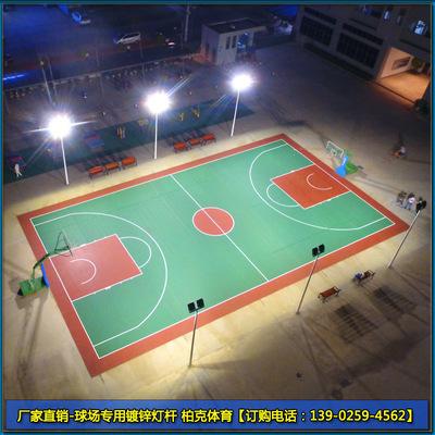 照明灯杆篮球场专用灯杆 篮球场LED投光灯价格 湖南室外球场灯柱