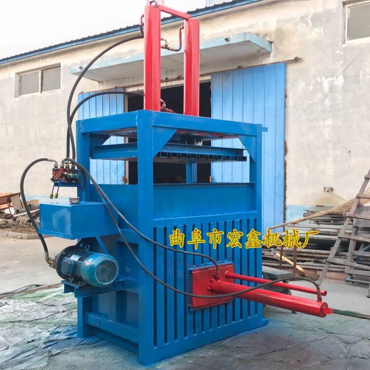 废金属打包机深圳油漆桶压扁打包机