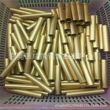 加工各种工艺铝管铝型材 6063彩色喷砂氧化铝管 开槽 丝印打孔