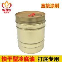 杂质泵48A-483