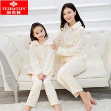 俞兆林儿童法兰绒睡衣套装 中大童家居服两件套秋冬季加厚家居服