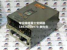 富士變頻器維修FRENIC-5000VG7S  5000G11S 5000P11S變頻器維修