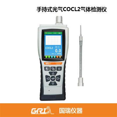 手持便携式泵吸气体检测仪智能报警仪COCL2泄漏浓度传感器