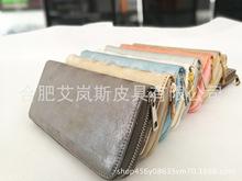 安徽箱包廠BSCI工廠 女士長款皮夾韓版高檔PU拉鏈錢包定制