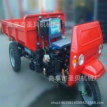 2.2m車廂 用農用三輪車 動液壓自卸載重王 供應電動三輪運輸車