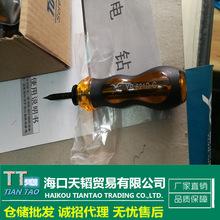 雁牌茶色(5厘/621D-C)伸缩螺丝批