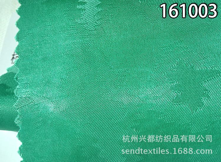 161003铜氨天丝提花5