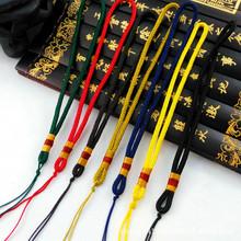 无珠手把绳 diy手工编织饰品配件 文玩挂绳把玩绳