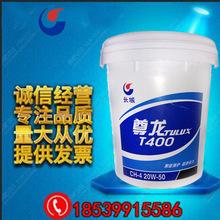 儿科用药E98-982