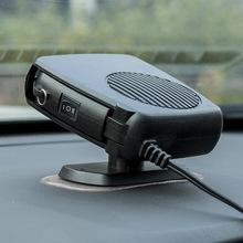 车载暖风机 汽车前窗除雾器 车用空调取暖器 挡风玻璃除霜除雾器