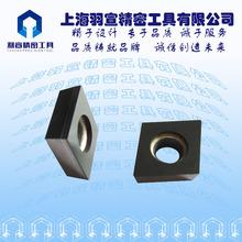 厂家直销型PCD/CBN刀片CCMT、CCGW金刚石宝石数控刀具各规格定制