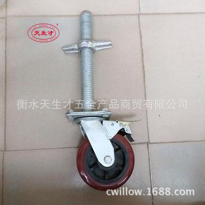 供应6寸紫皮脚手架轮 国标丝杠脚手架轮 焊接AB刹脚手架脚轮