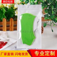 珠光膜阴阳骨袋 手机外壳包装袋  饰品封口自封袋 塑料袋 10*22cm