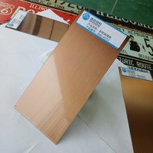 专业生产亮光发纹玫瑰金不锈钢板材 彩色不锈钢发纹亮光表面处理
