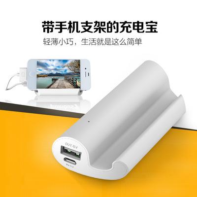 跨境专供 ideo新品创意懒人移动电源 带手机支架充电宝 背夹电池