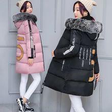 冬季时?#20449;?#35013;棉服速卖通亚马逊外贸棉衣女式中长款ebay连帽冬服装