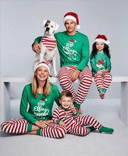 速賣通ebay亞馬遜wish爆款 歐美秋冬聖誕印花打底親子套裝內衣