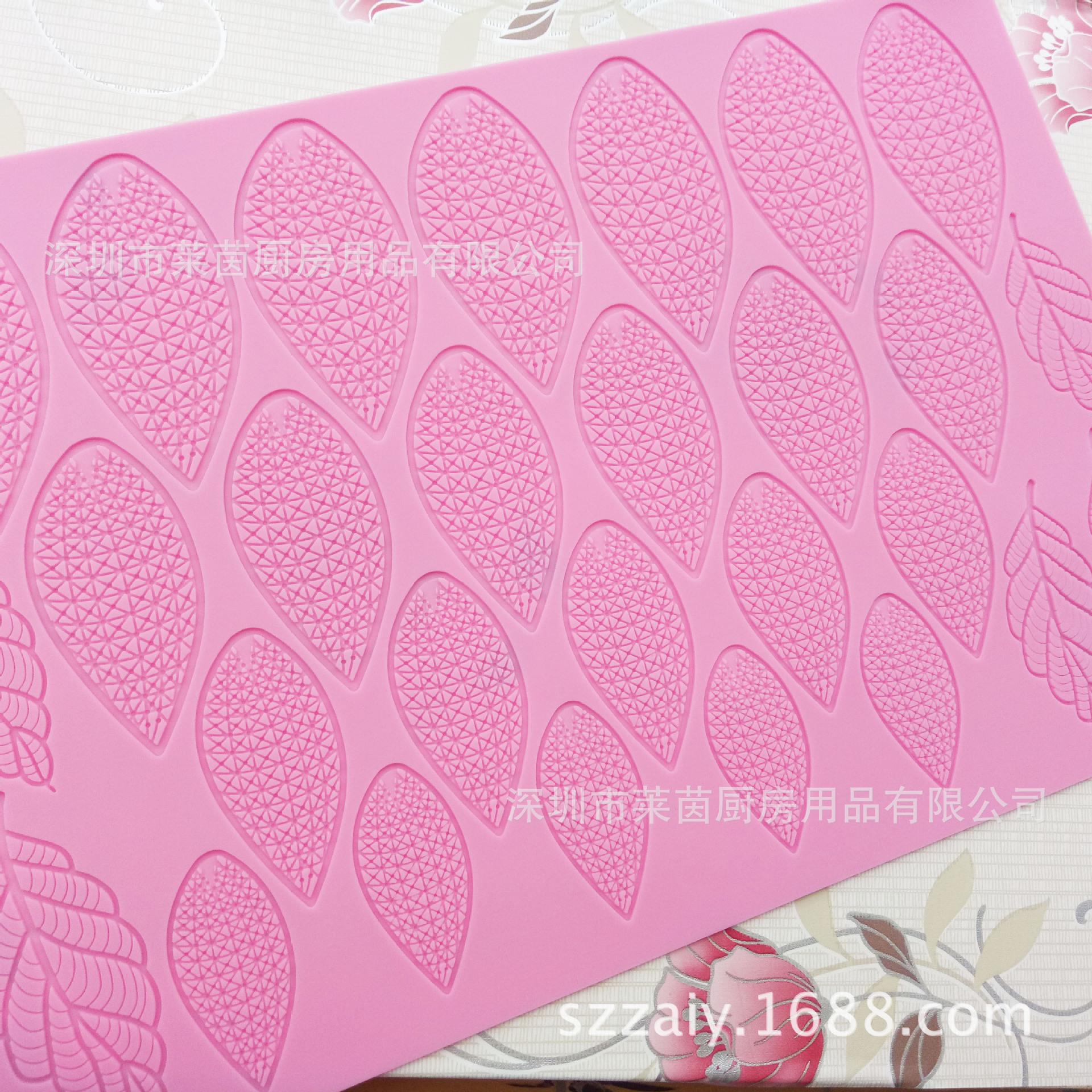 大号叶子蕾丝硅胶模具 蕾丝蛋糕花边装饰翻糖模具  diy烘焙工具