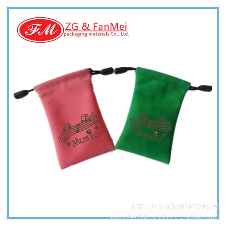 厂家直销耳机绒布袋 手机 U盘P3绒布袋 束口袋绒布袋定做现货批发