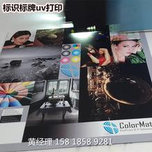 裝飾亞克力UV噴墨彩印機 3d背景墻有機板打印機 UV2513平板打印機