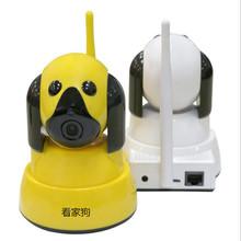 无线wifi监控摇头机 网络高清摄像头 手机远程监控设备 看家宝