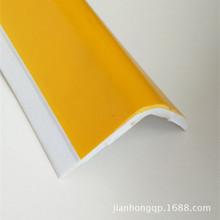 40mm护角条 环保PVC护墙角 免打孔墙护角条贴防撞条线保护条
