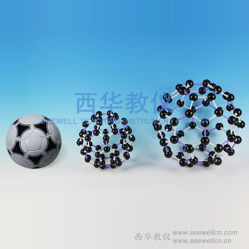 大号演示 32006 碳60(C60) 碳-60 足球烯 富勒烯 晶体结构模型碳6