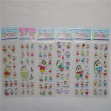厂家直销6款小新儿童卡通动漫贴画幼儿园奖励泡泡贴