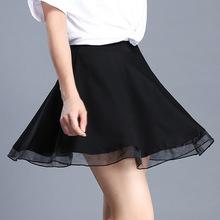 Váy nữ thời trang, kiểu dáng thanh lịch, thiết kế giản dị