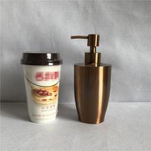 现货304不锈钢洗手液瓶玫瑰金皂液器乳液瓶分装器可定LOGO